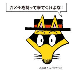 20161117_nagano