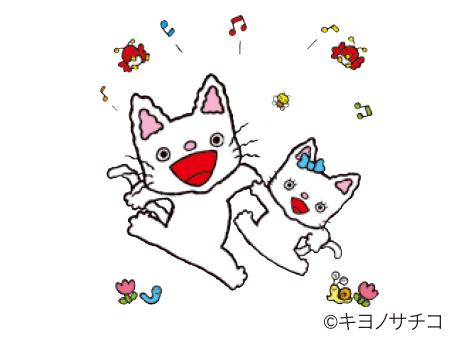 20161217_nagano_s